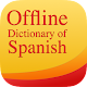 Offline Spanish Dictionary Download on Windows