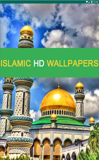 Islamic HD Wallpaper To Muslim
