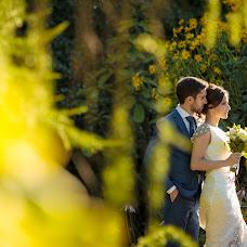 Wedding photographer Dmitriy Grant (grant). Photo of 07.06.2017