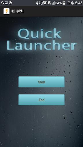 Quick Launcher - App shortcuts