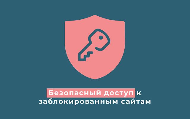 netPlus: бесперебойный доступ к сайтам!