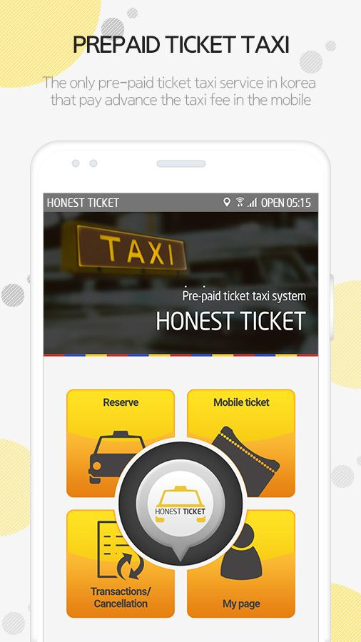 HonestTicket - the only prepaid ticket taxi in KOR- screenshot