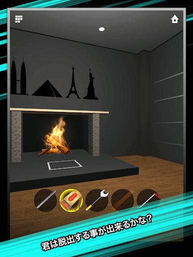 玩冒險App|脱出ゲーム DOOORS APEX免費|APP試玩