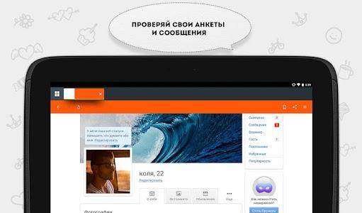 Odessa társkereső oldalak