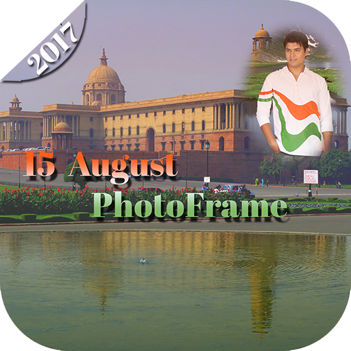 15 Augest Photo Frame 2017