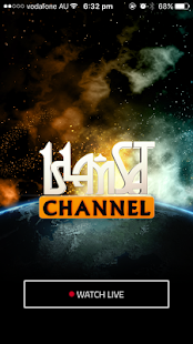 IslamSat Channel - náhled