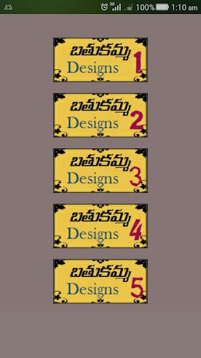 Bathukamma Designs