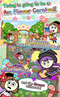 Gunpeyard Flower Carnival- screenshot thumbnail