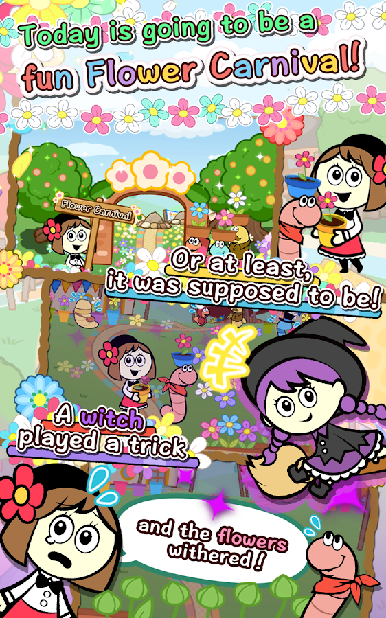 Gunpeyard Flower Carnival- screenshot