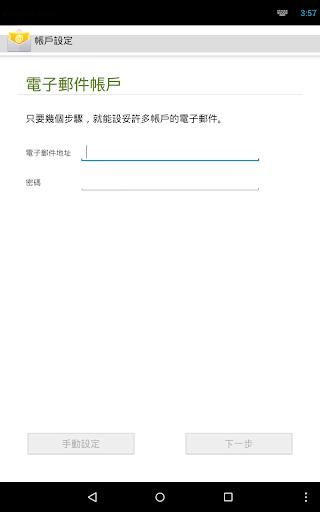 玩免費生產應用APP|下載TMVMI Client app不用錢|硬是要APP