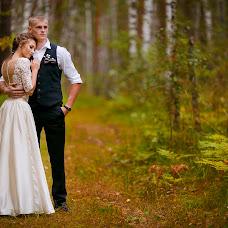 Wedding photographer Irina Moskalenko (Irina90). Photo of 10.09.2018