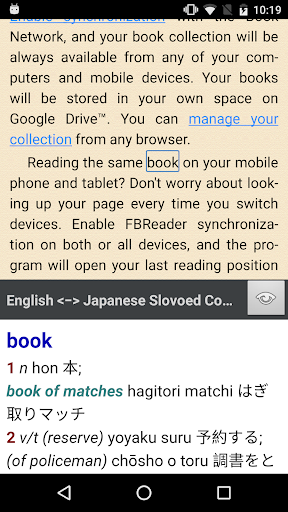 English <> Japanese Dictionary Slovoed Compact screenshot 6
