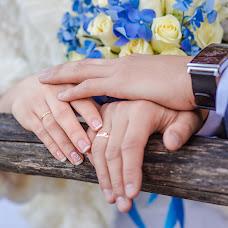 Wedding photographer Ilya Soroka (Elias). Photo of 15.05.2016