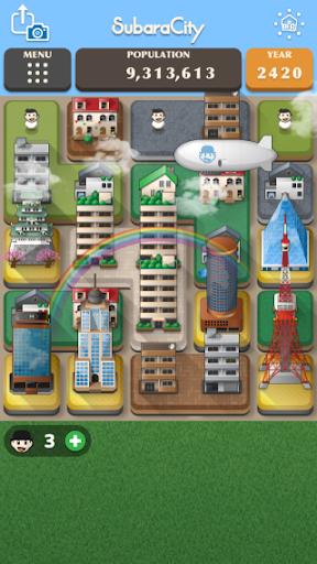 スバラシティ 街作りパズルゲーム