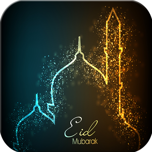 Eid Card Photo Frames 攝影 LOGO-玩APPs