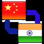 Chinese-Hindi Translator icon