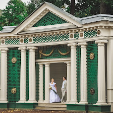 Wedding photographer Irina Furaseva (furaseva90). Photo of 06.12.2016