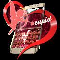 Cupid Keyboard Theme icon
