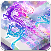 Starry Sky Dragon Keyboard Theme