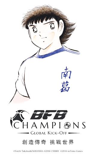 BFB Champions~Global Kick-Off~
