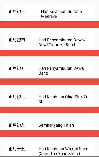 Kalender Buddhis Apk Download 3