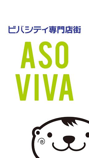 ASOVIVA 1.0.0 Windows u7528 1