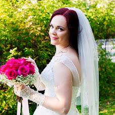 Wedding photographer Ekaterina Koroleva (bryak90). Photo of 25.11.2017