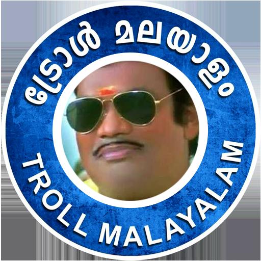 Troll Malayalam - Apps on Google Play