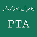 Guide for PTA Device Registration  - Easy Register icon