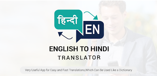 English Hindi Translator - Apps on Google Play