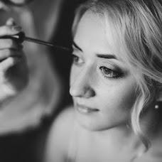 Wedding photographer Katerina Kostina (kostina). Photo of 08.12.2015