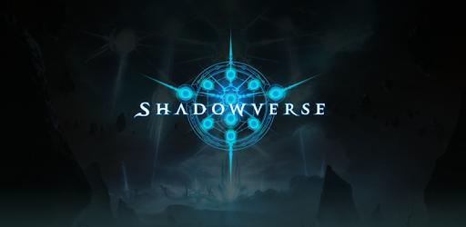 シャドウバース (Shadowverse) for PC