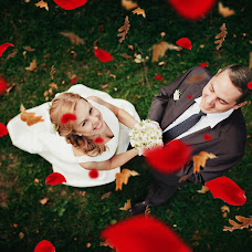 Wedding photographer Sergey Bruckiy (brutskiy). Photo of 04.02.2017