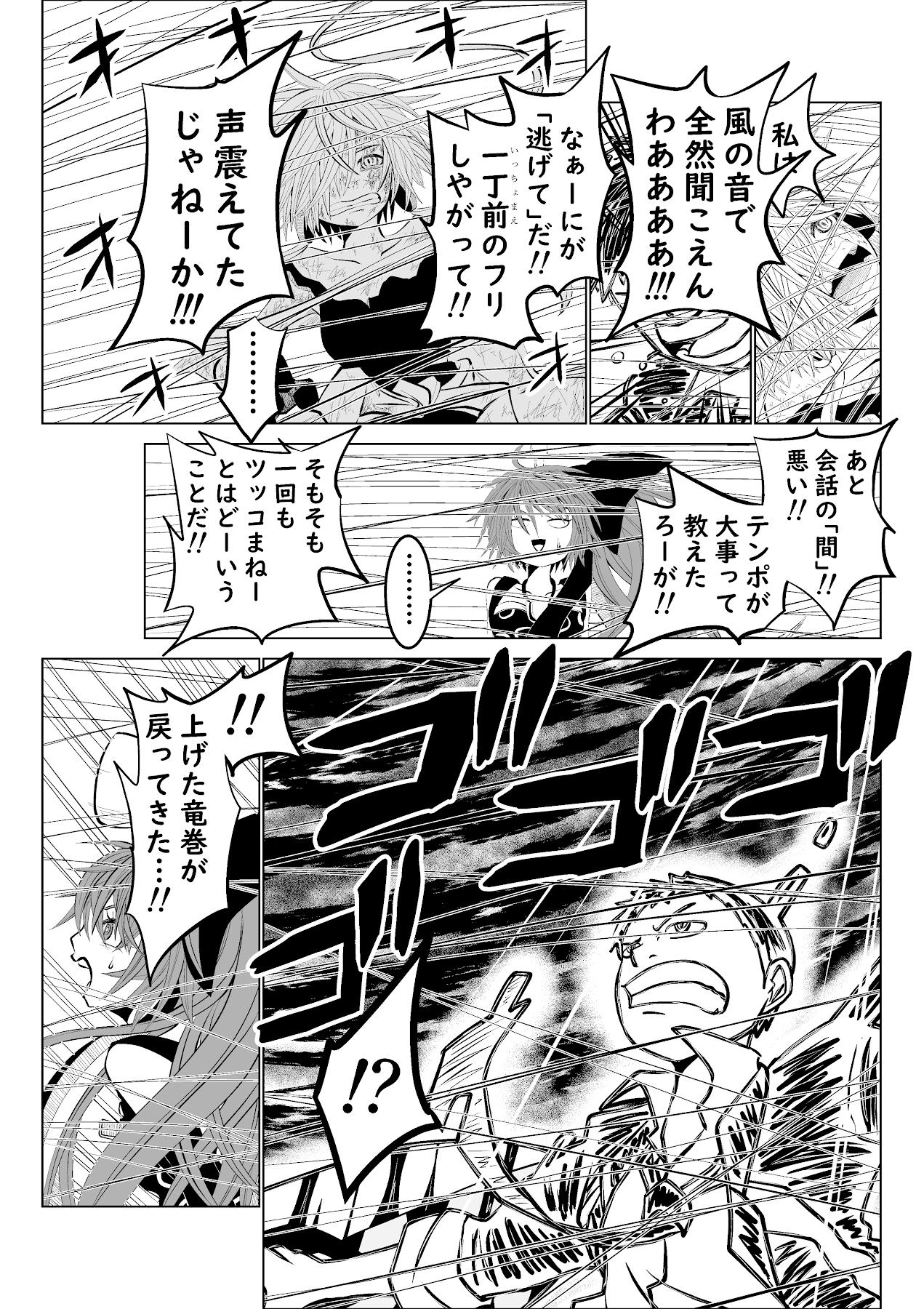 バリアス・サン12_13