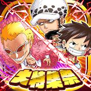 Download Game Game JUMPUTI HEROES 英雄氣泡 v3.0.3 MOD DMG MULTIPLE | DEF MULTIPLE APK Mod Free