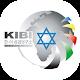 Download 키비코리아 - KIBI 한·이 성경연구소 For PC Windows and Mac