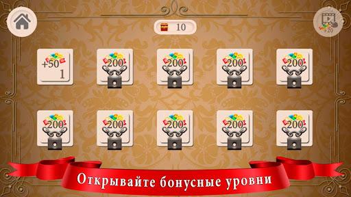 u0420u0435u0431u0443u0441u044b 0.0.54 screenshots 20