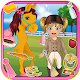 Baby Emma Pony Care (game)
