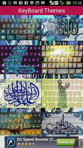 Kaligrafi keyboard theme