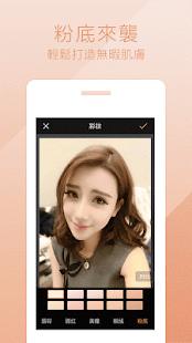 魔圖 Screenshot