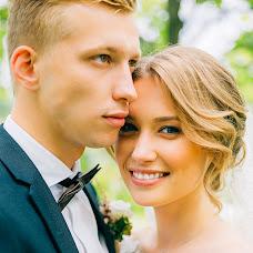 Hochzeitsfotograf Darya Ansimova-Yacyuta (Ansimova). Foto vom 12.05.2017