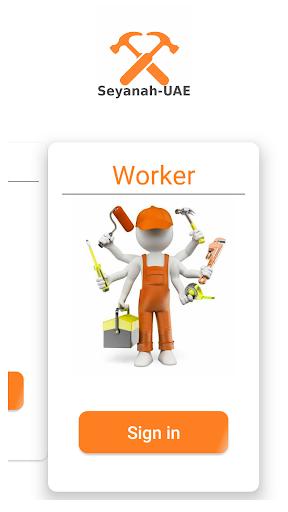 Seyanah-UAE u0635u064au0627u0646u0647 : maintenance made easy 1.00009 screenshots 2