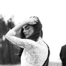 Wedding photographer Roman Pervak (Pervak). Photo of 16.07.2018