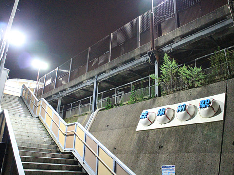 土佐くろしお鉄道 球場前駅 その1