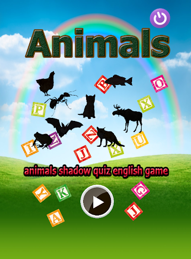 動物シャドウクイズ英語
