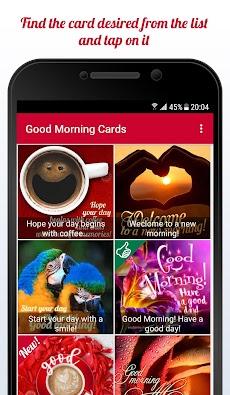 Good Morning Cards and GIFsのおすすめ画像1