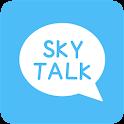 스카이 카카오톡 테마 - 스카이톡 icon