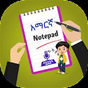 Amharic Notepad, Keyboard and Text Editor