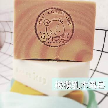 橄欖乳木果滋潤皂(淺潤保濕,任何皮膚使用)