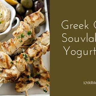 Greek Chicken Souvlaki With Yogurt Sauce.